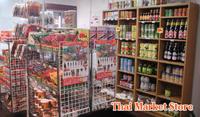 ���������Ĵ̣���ʤɤ����ä����Thai Market Store